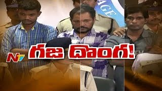 Police Arrested House Robbery Thief in Ongole || Prakasam District || Be Alert
