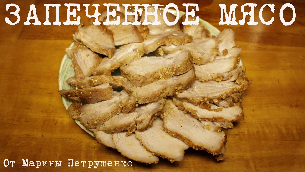 Свиная шейка в мультиварке рецепты простые и вкусные