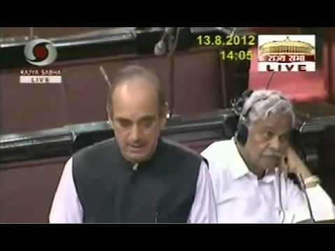 Ghulam Nabi Azad introducing National Inst. of Mental Health & Neuro-Sciences Bill :13 Aug, 2012