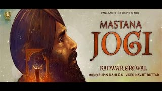 New Punjabi Songs 2016  Mastana Jogi  Official Vid