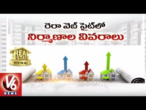 Special Story On Delay In Implementation Of RERA Act In Telangana State | V6 News
