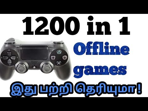 Best game in offline 1200games in 1 emerging tech