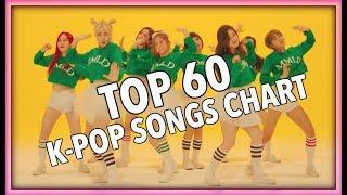 Download Lagu [TOP 60] K-POP SONGS CHART • JANUARY 2018 (WEEK 2) Gratis STAFABAND