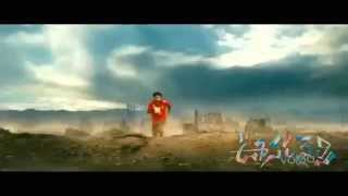 Oosaravelli song from the movie Oosaravelli
