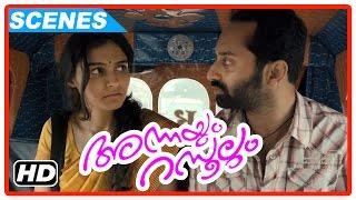 Annayum Rasoolum - Annayum Rasoolum Malayalam Movie | Malayalam Movie | Fahadh Faasil | Convince Andrea Jeremiah | HD