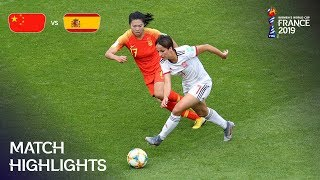 China PR v Spain - FIFA Womens World Cup France 2019