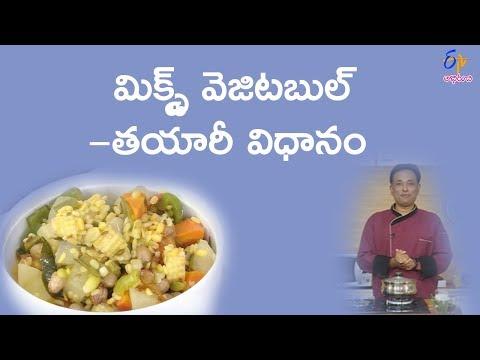 Mixed Vegetable | Super Chef | 02nd October 2018 | Full Episode | ETV Abhiruchi