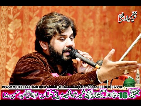 Zakir Aamar Mehdi I Jashan16 Rabi Ul Awal 1441 I Shia Miani Multan