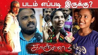 """Kanchana 3 Public Opinion   """" 3 Heroines Waste """"   Review"""