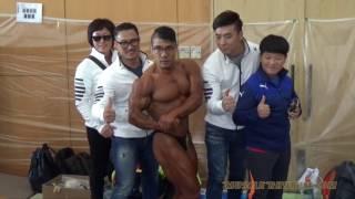 97th Korean National Games 2016 (Bodybuilding Backstage Highlights Video)
