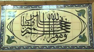 القدس – ثلاثة أديان، ثلاث عائلات | العقيدة والحياة