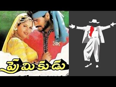 Premikudu Telugu Full Length Movie || Prabhu Deva, Nagma