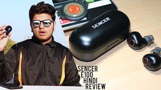 BUDGET TRUE WIRELESS EARBUDS.! [SENCER E100 True Wireless Earphones Hindi Review]