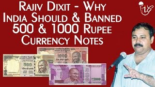 Rajiv Dixit - Why India Should & Banned Rs.500 & Rs.1000 Currency Notes