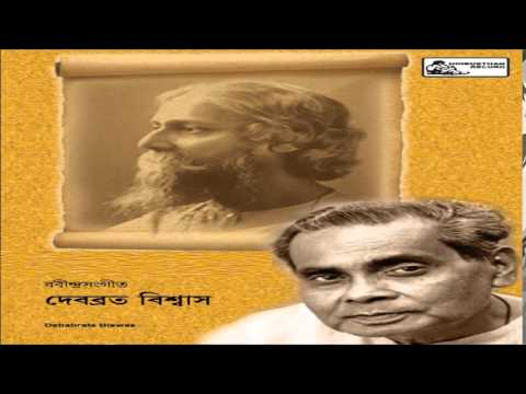 The Best Ever Rabindra Sangeet Of Debabrata Biswas Vol. 1 video