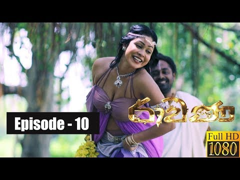 Ravana | Episode 10 29th December 2018