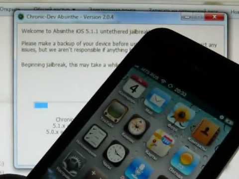 Посмотреть ролик - Супер обзор Взлом джейлбрейк iOS 5.1.1 (iPhone 4S) как