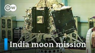 India: ISRO set to launch Chandrayaan 2 moon mission   DW News
