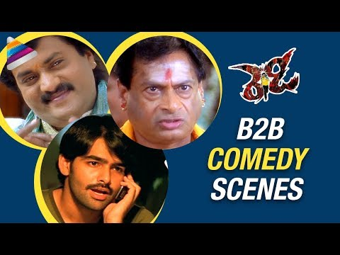 Ready Movie Back To Back Comedy Scenes | Ram | Genelia | Sunil | Brahmanandam | Telugu FilmNagar