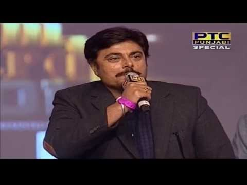 Lifetime Achievement Award Guggu Gill | PTC Punjabi Film Awards 2014