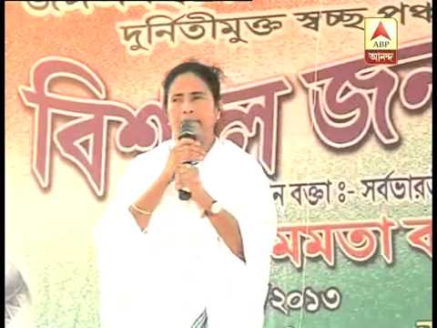 Mamata Banerjee blames SEC and Court for panchayat polls during Ramzan month
