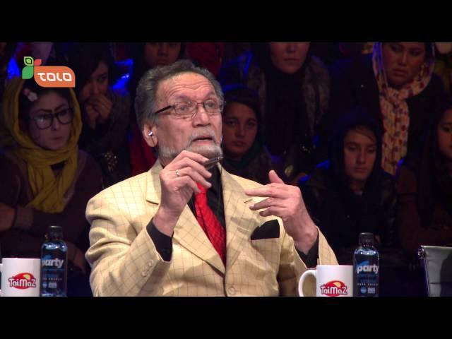 Afghan Star Season 10 - Episode 27 - Top 5