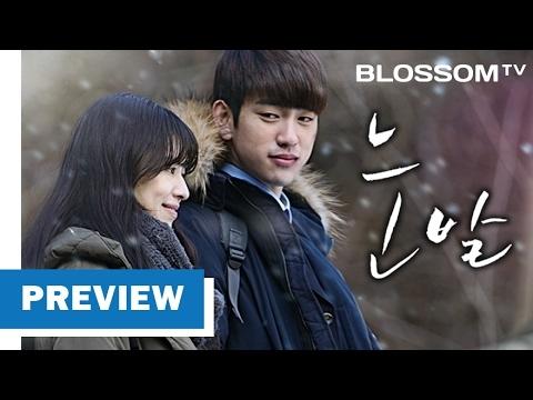 [눈발] 티저 예고편 A Stray Goat 진영, 지우, 조재민 감독 (한국어 CC)- New 2017