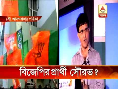 BJP offers party ticket to Sourav Ganguly