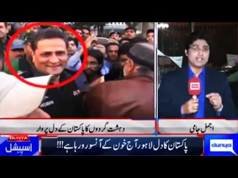 Dunya Special with Ajmal Jami - Lahore Blast - 13 February 2017 | Dunya News