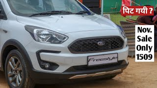 Ford Freestyle क्यों पिट रही है ? | Need these Changes