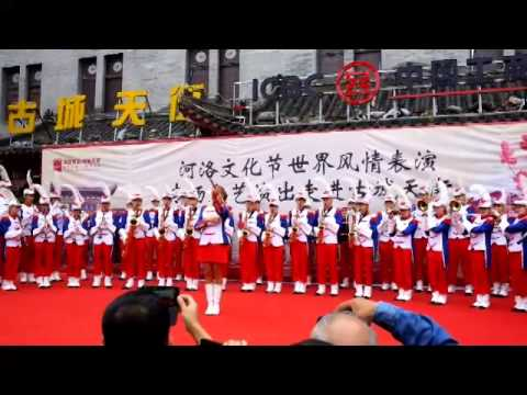 2014 China Luoyang Heluo Culture Tourism Festival - Poland Marching Band