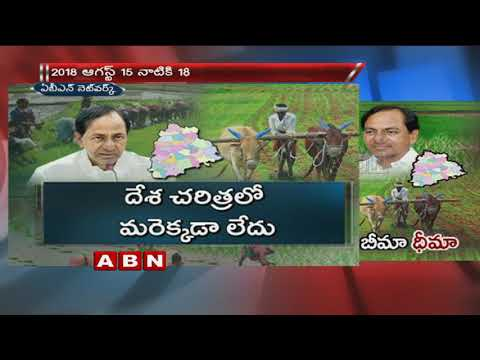 Farmers in Telangana to get Rs 5 lakh insurance cover from August 15