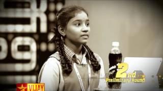 Oru Varthai Oru Latcham Tamizhlodu Vilaiyadu - 26th June 2016 - Promo 1