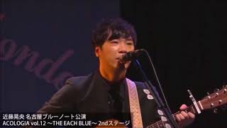 Black night Town - Akihisa Kondou (live)