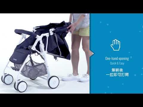 Merissa - ARCO 4.9KG嬰兒手推車