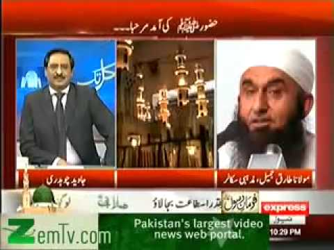 14 January 2014 Exclusive Interview of Maulana Tariq Jameel in Kal Tak show