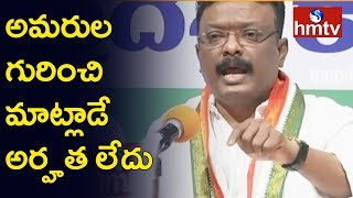 Congress Leader Dasoju Sravan Kumar Criticized TRS Leaders  | hmtv