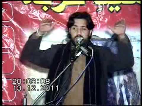 Zakir Taqi Abbas Qayamat (17th Muh 2011) (reewangi Karbala) Saroki Gujrat video