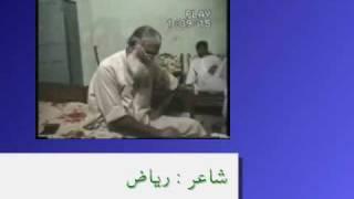 Allah Ditta Loonay wala (P.1/2) دوہڑے ماہيئے۔ شاعر: ریاض