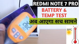 Redmi Note 7 Pro Battery Charging Test(0-100%), Backup तो ठीक है,  Charging & temperature का क्या ?