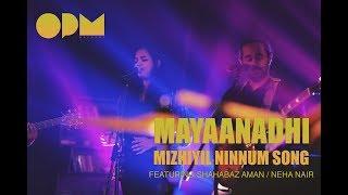 Mizhiyil Ninnum | Mayaanadhi Music Launch | A Glimpse | Rex Vijayan | Shahabaz Aman | Aashiq Abu