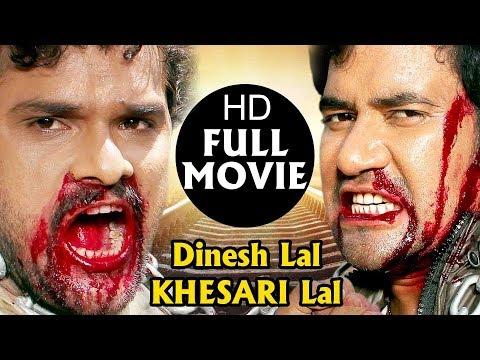 Superhit Full Action Movie - Dinesh Lal Yadav, Khesari Lal - Latest Bhojpuri Full Movie / Film
