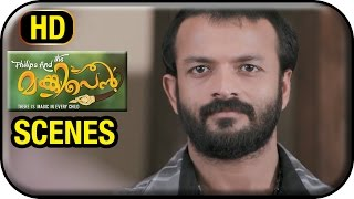 Philips and The Monkey Pen - Philips and the Monkey Pen Malayalam Movie | Jayasurya | in Parents Teachers Meeting with Mukesh