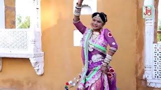 Rajasthani DJ Song 2018 - Mobile Number - मोबाइल नंबर - Lucky Singh - HD Video