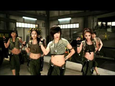 download lagu KARA - ミスター M/V gratis