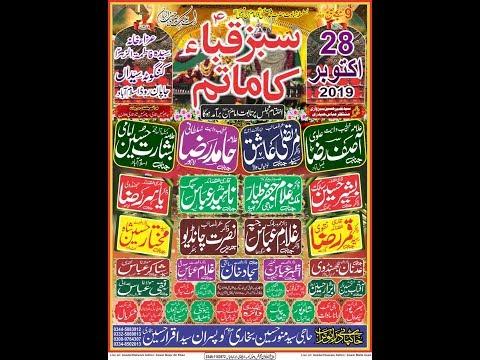 Live Mjalis 28 Oct Kangotta Syedan Islambad 2019