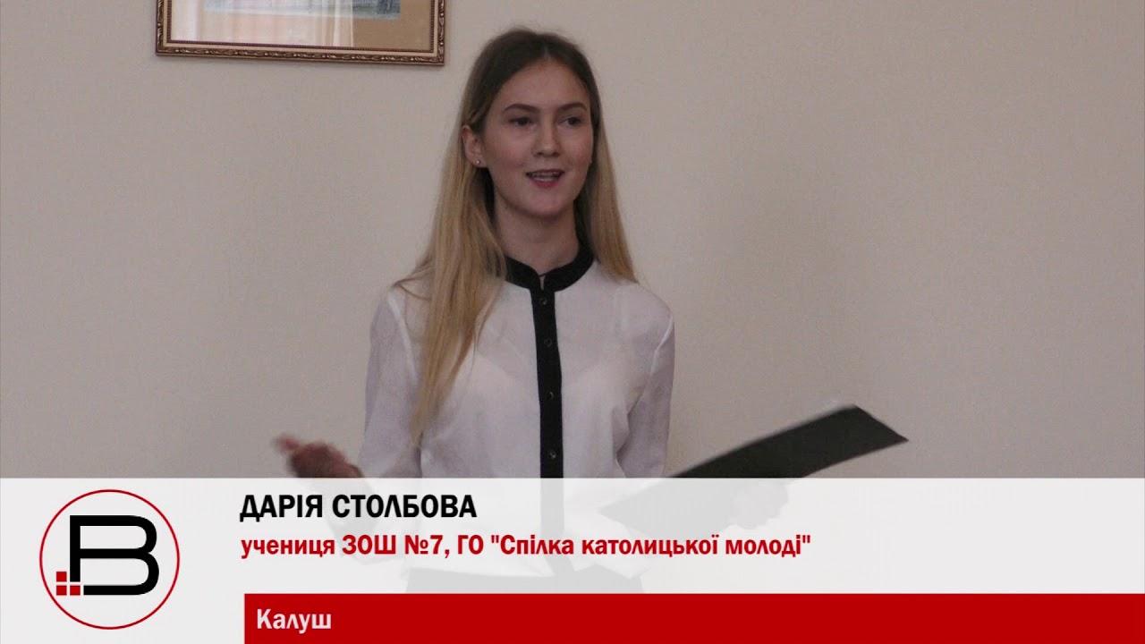 """Молодий рух реалізує проект """"Юний блогер"""", Спілка католицької молоді — """"Територію затишку"""""""