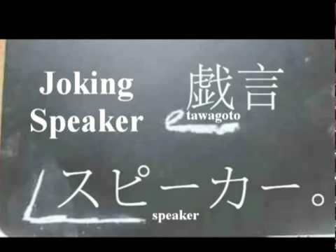 Nekobolo - Nonsense Speaker
