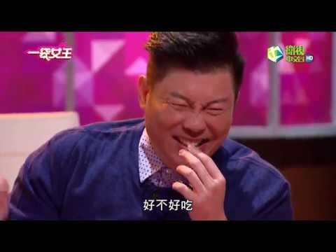 台綜-一袋女王-20190115-吃喝玩樂買瘋了?! 這些新鮮貨沒追到你就遜掉了..