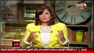 القاهرة_والناس    بالوقائع .. كيف تستخدم أمريكا والغرب الإعلام والصحافة فى هدم الدولة المصرية